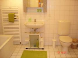 Foto 5 1-Raum-Wohnung zur Miete