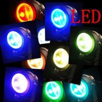 10w RGB LED Fluter Flutlicht wasserdicht