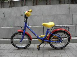 16 zoll centano kinder fahrrad sehr guter zustand selten. Black Bedroom Furniture Sets. Home Design Ideas