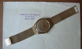 1955 Patek Philippe 18K YG ref. 2509