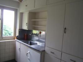 Foto 3 2 1/2 Zimmer-Gartenwohnung