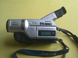 2 Digitalle-Video-camcorders