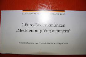 Foto 2 2 EUR Gedenkmünzen A bis J '' Hamburg '' bfr nur 15 EUR