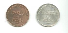 2 Medaillen 'Vietnam Siegt'