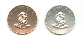 Foto 2 2 Medaillen 'Vietnam Siegt'