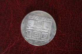 Foto 2 2 X 100 Schilling Österreich Silbermünzen 1977