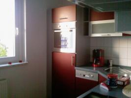 Foto 3 2 Zimmer Wohnung