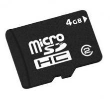 250x 4GB Micro SDHC Speicherkarten