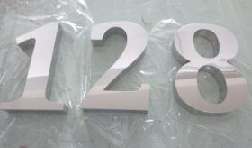Foto 8 3D Hausnummer in Edelstahl-Gebürstet 190cm x 4 cm