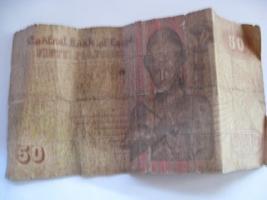 50 Piaster Ägypten alt