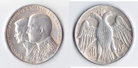 Foto 2 6x Silbermünzen