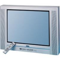 AEG CTV 4833 73,7 cm (29 Zoll) 4:3 CRT-Fernseher Real Flat silber