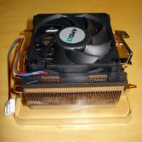 Foto 4 AM2+ CPU AMD Phenom II X4 940 Black Edition boxed