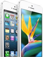 APPLE i-PHONE 5 jetzt als FINANZIERUNGSKAUF!!!