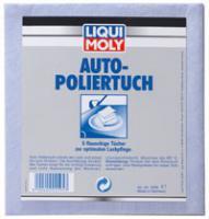 AUTO-POLIERTUCH 1 Stk. LIQUI MOLY