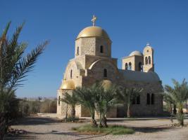 Foto 2 Ab Amman Bethany & Mukawer Ausflug