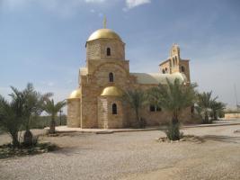 Foto 3 Ab Amman Bethany & Mukawer Ausflug