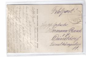 Fliegerfeldpost 4.8.1915