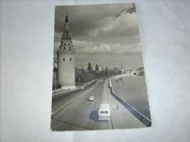 Foto 12 Alte Postkarten