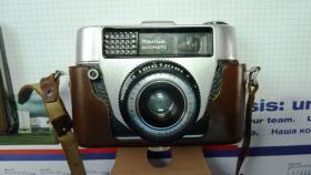 Foto 4 Alte Voigtländer Kamera