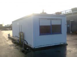 Foto 2 Anlage Baucontainer Bürocontainer Container Containeranlage Wohncontainer