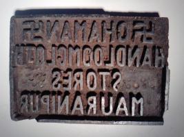 Foto 2 Antiker Stempel einzigartig, mit Hakenkreuzen aus Masivholz