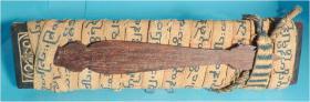 Asiatica, Tibet, Handschrift, Indien,