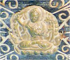 Foto 4 Asiatica, Tibet, Handschrift, Indien,