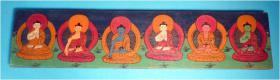 Foto 7 Asiatica, Tibet, Handschrift, Indien,