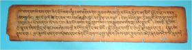 Foto 10 Asiatica, Tibet, Handschrift, Indien,