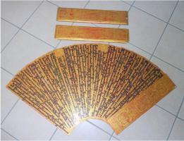 Asiatika, Kammavaca, Handschrift, Sasigyo, Lesezeichen, Pali Buddhismus; Birma, Burma, Buddha, Myanmahr, Asien,