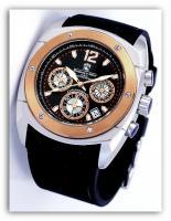 Foto 5 Auflösung neuwertige Armbanduhren - Sammlung
