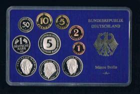 BUNDESREPUBLIK DEUTSCHLAND Deutsche Mark Kursmünzensatz 1999 A Polierte Platte .