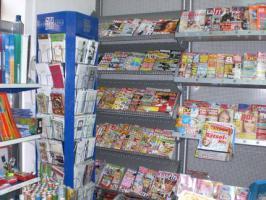Foto 3 Beg. KIOSK / Hermes Paketshop in liebevolle H�nde abzugeben