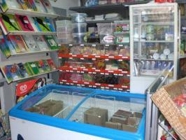Foto 5 Beg. KIOSK / Hermes Paketshop in liebevolle H�nde abzugeben