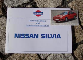 Betriebsanleitung Nissan Silvia (1985)