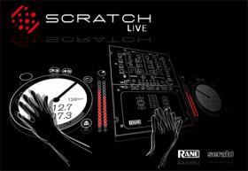 Foto 4 Bin Hip hop Rnb Dancehall DJ
