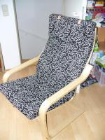 Birkenfurnier Schwarz POÄNG Sessel , Birkenfurnier , Eslöv schwarz/ weiß