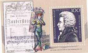 Blockausgabe Wolfgang Amadeus Mozart !