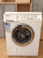 Bösel Römerberg Waschmaschine