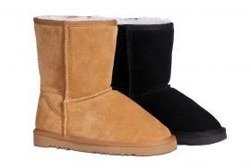 Boots Fellhof - Kinder