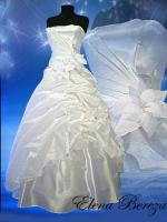 Foto 4 Braut und Abendmode Lydia-Maria