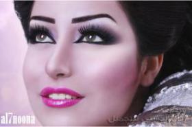 Foto 3 Braut Styling & Kosmetick