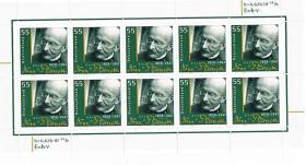 Foto 2 Briefmarken 10 er Bögen 9 Motive !