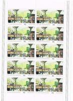 Foto 4 Briefmarken 10 er Bögen 9 Motive !