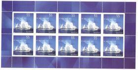 Foto 6 Briefmarken 10 er Bögen 9 Motive !