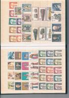 Foto 5 Briefmarken BERLIN 1957 - 1971 **