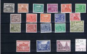 Briefmarken BERLIN Mi-Nr. 42 -60 Bauten