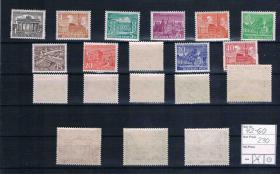 Foto 2 Briefmarken BERLIN Mi-Nr. 42 -60 Bauten