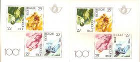 Briefmarken (Sport; Belgien)